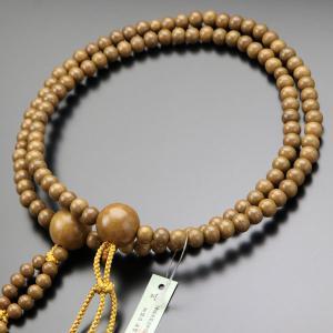 数珠 男性用 日蓮宗 尺二 正梅 梵天房 数珠袋付き|nenjyu