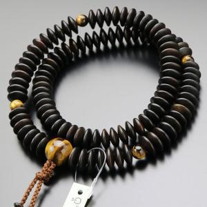 天台宗 数珠 男性用 9寸 縞黒檀(艶消し) 虎目石 梵天房 数珠袋付き|nenjyu
