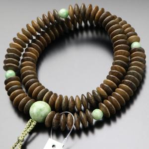 天台宗 数珠 男性用 9寸 緑檀 独山玉 梵天房 数珠袋付き|nenjyu