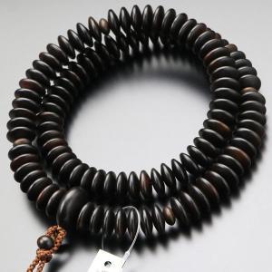 天台宗 数珠 男性用 9寸 縞黒檀(艶消し) 梵天房 数珠袋付き|nenjyu
