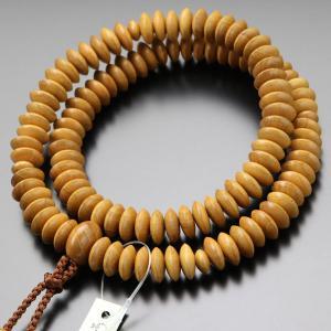 天台宗 数珠 男性用 9寸 正梅 梵天房 数珠袋付き|nenjyu
