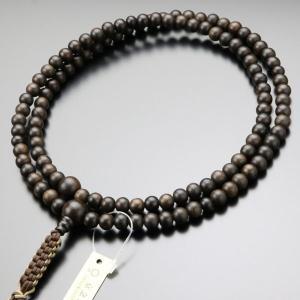 臨済宗 数珠 男性用 尺二 縞黒檀(艶消し) 紐房 数珠袋付き|nenjyu