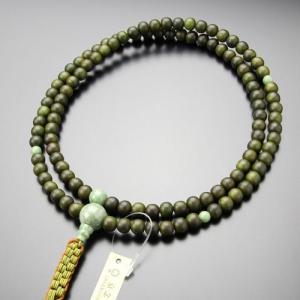 臨済宗 数珠 男性用 尺二 緑檀 独山玉 紐房 数珠袋付き|nenjyu