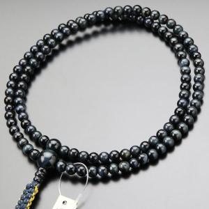臨済宗 数珠 男性用 尺二 青虎目石 紐房 数珠袋付き|nenjyu