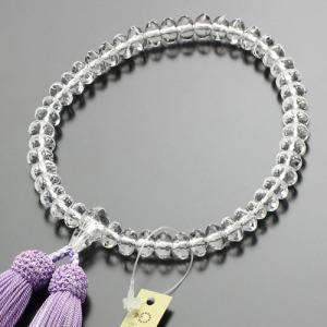 数珠 女性用 本水晶 スターシェイプ 正絹2色房(藤/白) 数珠袋付き|nenjyu