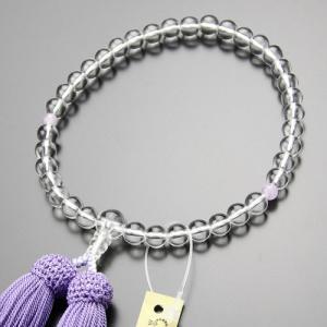【送料無料】数珠 女性用 本水晶 2天 藤雲石 約7ミリ 正絹房 略式数珠 看板京念珠|nenjyu