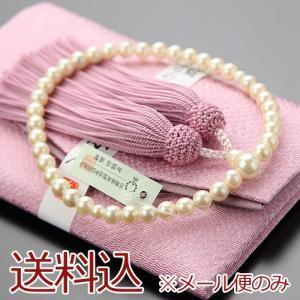 【ネコポス配送で送料無料!】数珠 女性用 貝パール 頭付房(灰桜房) 数珠袋付き(桃色)|nenjyu