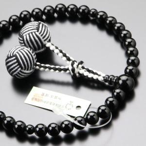 数珠 女性用 オニキス 梵天房 7ミリ 略式数珠|nenjyu