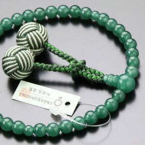 数珠 女性用 約7ミリ 印度翡翠 2色梵天房 略式数珠の商品画像