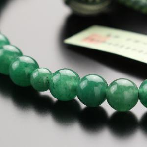 数珠 女性用 約7ミリ 印度翡翠 2色梵天房 ...の詳細画像2