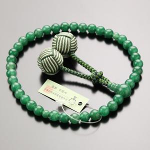 数珠 女性用 約7ミリ 印度翡翠 2色梵天房 ...の詳細画像3