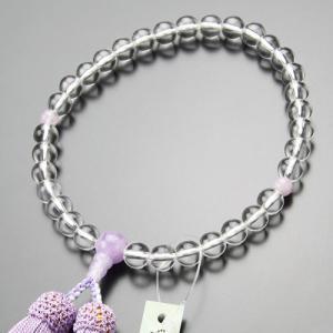 【送料無料】数珠 女性用 約8ミリ 本水晶 藤雲石 正絹房 略式数珠 看板京念珠|nenjyu