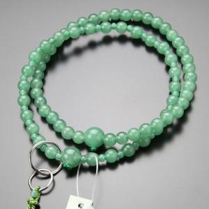 浄土宗 数珠 女性用 印度翡翠 8寸 梵天房 数珠袋付き|nenjyu