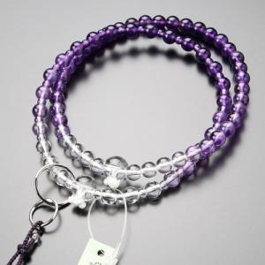 浄土宗 数珠 女性用 8寸 グラデーション 紫水晶/本水晶 梵天房 数珠袋付き|nenjyu