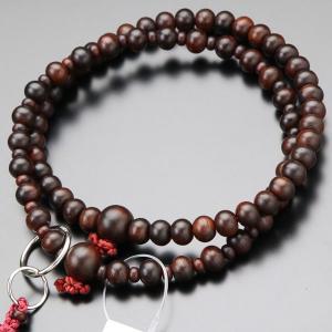 数珠 女性用 浄土宗 紫檀 8寸 本銀輪 梵天房 数珠袋付き nenjyu