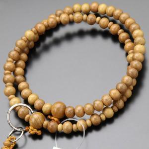 数珠 女性用 浄土宗 正梅 8寸 本銀輪 梵天房 数珠袋付き nenjyu