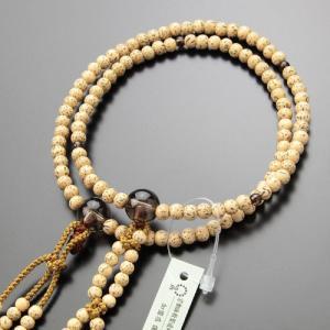 日蓮宗 数珠 女性用 8寸 星月菩提樹 茶水晶 梵天房 数珠袋付き|nenjyu