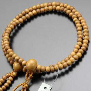 日蓮宗 数珠 女性用 8寸 正梅 梵天房 数珠袋付き|nenjyu