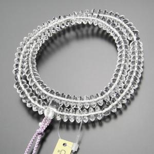 天台宗 数珠 女性用 8寸 本水晶 梵天房 数珠袋付き|nenjyu