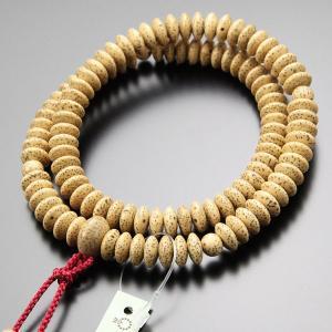 天台宗 数珠 女性用 8寸 星月菩提樹 梵天房 108玉 数珠袋付き|nenjyu