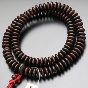 天台宗 数珠 女性用 8寸 紫檀(艶消し) 梵天房 数珠袋付き|nenjyu