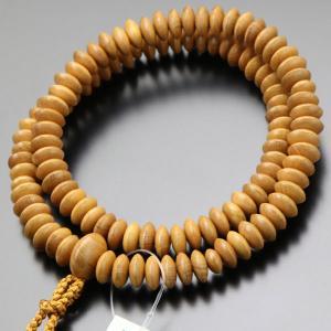 天台宗 数珠 女性用 8寸 正梅 梵天房|nenjyu