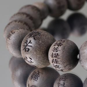 数珠 ブレスレット 般若心経 素引 黒檀 腕輪念珠 約10ミリ|nenjyu