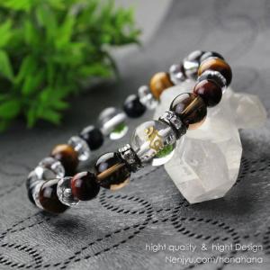 数珠 ブレスレット12ミリ梵字彫刻本水晶 10ミリ茶水晶・本水晶・タイガーアイ 8ミリ青虎目石・赤虎目石 パワーストーン|nenjyu