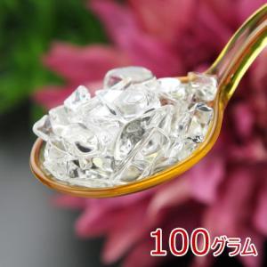 ヒマラヤ水晶さざれ 100グラム パワーストーン 浄化用|nenjyu