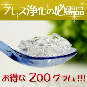 パワーストーン さざれ天然水晶 200グラム 浄化用|nenjyu