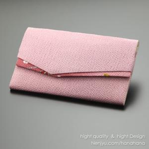 数珠袋 数珠入れ 二つ折 すずらん<灰桜>|nenjyu