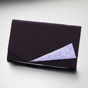 金封ふくさ 慶弔両用 桜小紋 (紫紺色) 慶弔用 袱紗|nenjyu