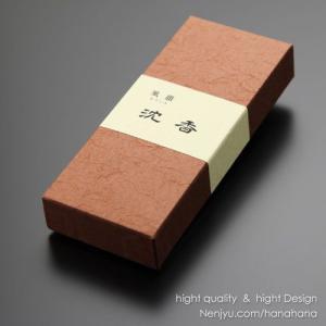お線香 みのり苑 風韻 沈香 短寸45グラム 紙箱入|nenjyu