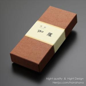 お線香 みのり苑 風韻 伽羅 短寸100本 紙箱入|nenjyu