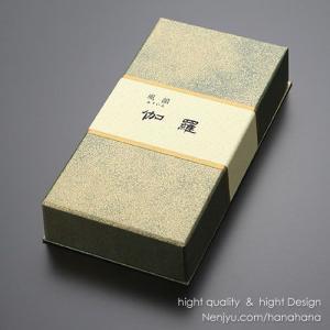 お線香 伽羅 みのり苑 風韻 短寸徳用 220本 紙箱入|nenjyu