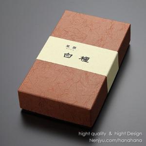 お線香 白檀 みのり苑 風韻 短寸徳用 100グラム 紙箱入|nenjyu