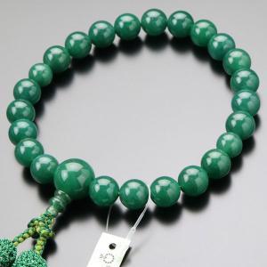 数珠 男性用 上質 22玉 印度翡翠 正絹2色房 数珠袋付き|nenjyu