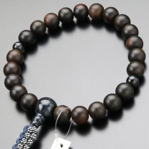 浄土真宗 男性用 数珠 22玉 縞黒檀 青虎目石 紐房 数珠袋付き|nenjyu