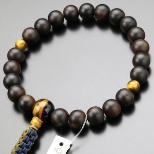 浄土真宗 男性用 数珠 22玉 縞黒檀 虎目石 紐房 数珠袋付き|nenjyu