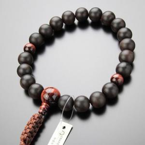 数珠 男性用 20玉 縞黒檀 赤虎目石 2色紐房 浄土真宗 数珠袋付き|nenjyu