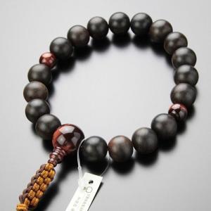 浄土真宗 数珠 男性用 18玉 縞黒檀 赤虎目石 紐房 数珠袋付き|nenjyu