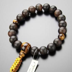 数珠 男性用 18玉 縞黒檀 虎目石 紐房 浄土真宗 数珠袋付き|nenjyu