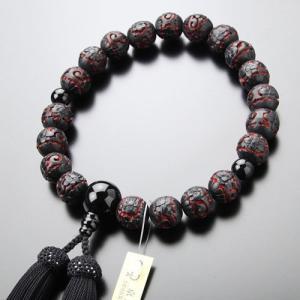 数珠 男性用 20玉 寄木彫り 黒オニキス 正絹房 略式数珠 京念珠|nenjyu