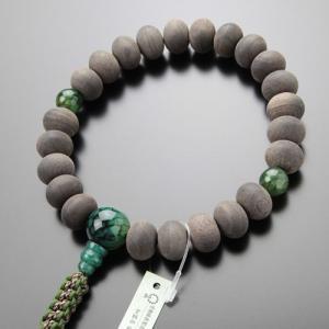 浄土真宗 数珠 男性用 23玉 みかん玉 黒檀(素引き) 緑龍紋瑪瑙 紐房 数珠袋付き|nenjyu