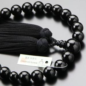 数珠 男性用 黒オニキス 22玉 正絹かがり房 京念珠|nenjyu