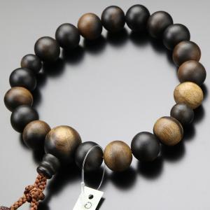 数珠 男性用 18珠 国産 黒柿 正絹房 数珠袋付き|nenjyu