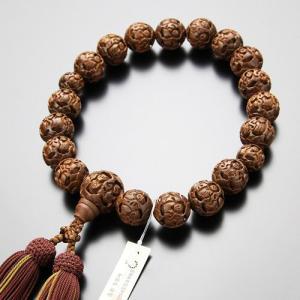 数珠 男性用 18玉 羅漢彫り 柘植 正絹2色房 数珠袋付き|nenjyu