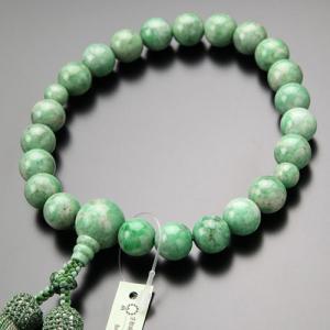 鑑別書付き 数珠 男性用 22玉 上質 ビルマ翡翠 正絹房 数珠袋付き nenjyu