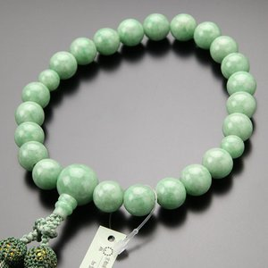 鑑別書付 数珠 男性用 22玉 上質 ビルマ翡翠 正絹房 数珠袋付き nenjyu