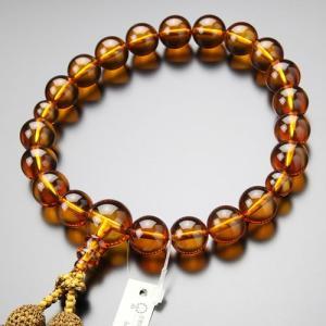 鑑別書付き 数珠 男性用 20玉 天然 本琥珀 正絹房 京念珠 数珠袋付き nenjyu